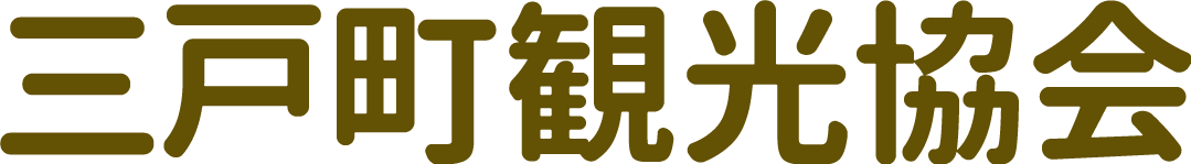 ロゴ:三戸町観光協会